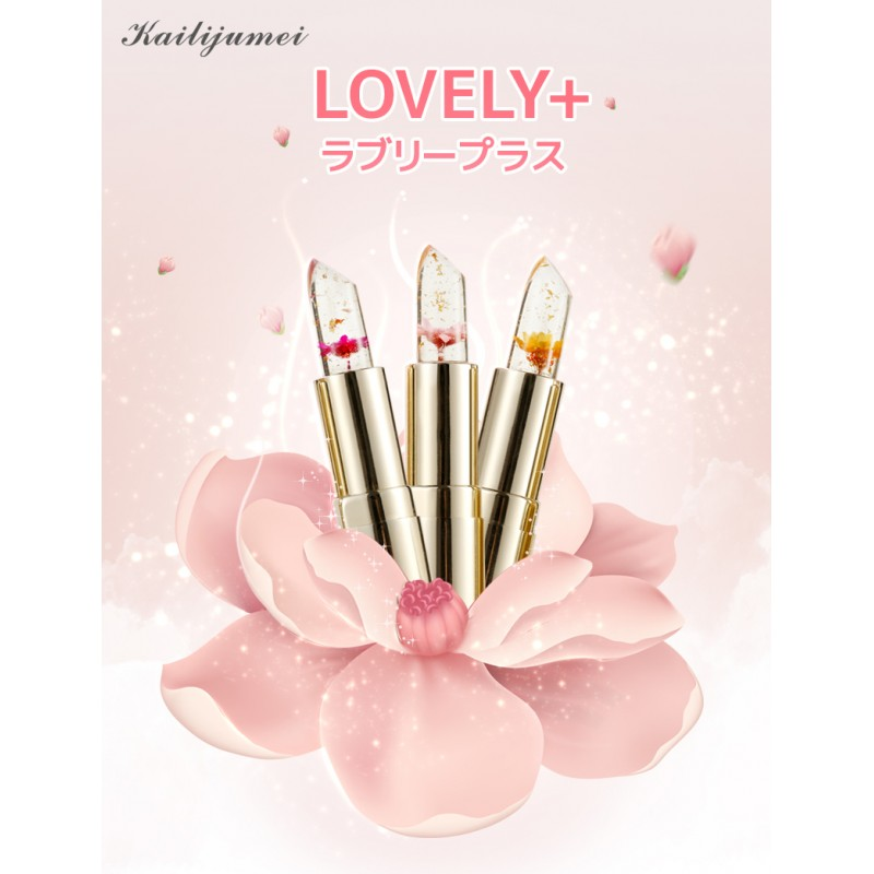 Limited Japan Edition - 3PCS BEAUTY COMBO